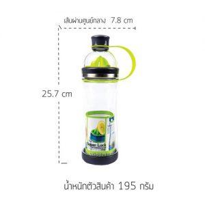 Super Lock กระบอกน้ำพลาสติก ความจุ 600 มล. ปราศจากสารก่อมะเร็ง (BPA Free) สีเขียว รุ่น 5261