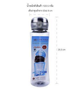 Super Lock กระบอกน้ำพลาสติก ความจุ 800 มล. ปราศจากสารก่อมะเร็ง (BPA Free) สีเทา รุ่น 5296