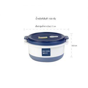 Micronware กล่องใส่อาหาร ทรงกลม ความจุ 1050 มล. ปราศจากสารก่อมะเร็ง (BPA Free) รุ่น 6036